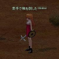 Newbie_Wear_Skirt2.jpg
